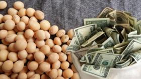 Menos ingresos por la baja de la soja