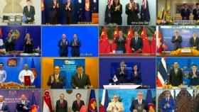 Se firmó el acuerdo de libre comercio más grande del mundo