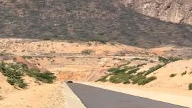 La magia del agua, Perú convierte el desierto en un oasis