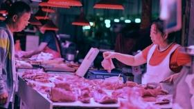 Crece el comercio mundial de carne