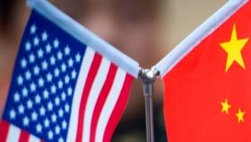China hizo la mayor compra de maíz estadounidense de la historia