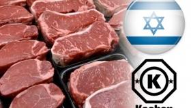Aumento de cupos de exportación para cortes Kosher